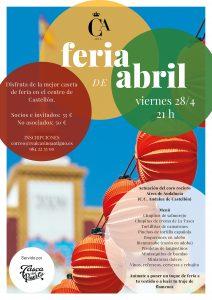 cartel_feria_abril_web