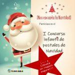 Concurso postales Navidad 2019