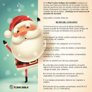 Concurso postales Navidad 2019-2